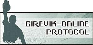 Гиревик-онлайн.Протокол