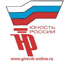 Всероссийские соревнования ОГСФО