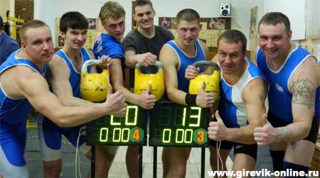 Томские гиревики встречают новый 2013 год