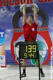 Первенство России по гиревому спорту среди юношей, Сукко 2014