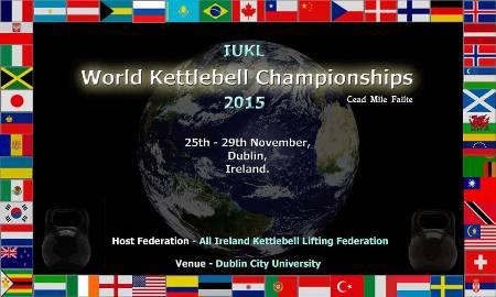 Чемпионат мира 2015 пройдет в Дублине