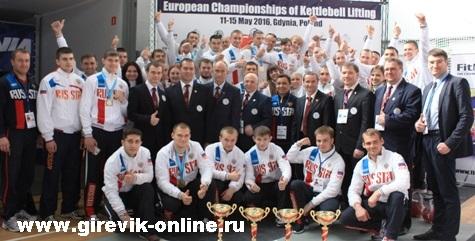 Чемпионат Европы 2016 по гиревому спорту. Гдыня, Польша
