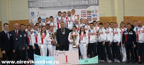Чемпионат Европы 2017. г.Даугавпилс