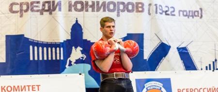 Первенство России среди юниоров по гиревому спорту 2017