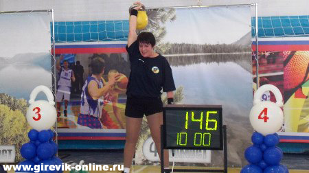 Светлана Чеснакова, г. Бийск